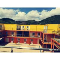 Customized Prefab Commercial Buildings S Type Interface For School Dormitory Manufactures