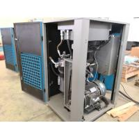 China Compact Rotary Screw Type Air Compressor / Germany Rotary Vane Air Compressor on sale