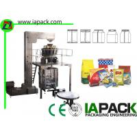 Quality Detergent Powder Granule Packing Machine 15 - 70 Bags / Min Packing Speed for sale
