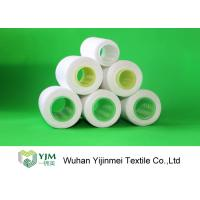 100% Virgin Polyester Spun Knitting Yarn 40/1 With Paper Cones Manufactures