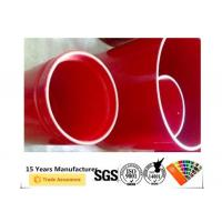 Fire Tube Special Anti Corrosion Powder Coating Electrostatic Spray Paint Manufactures