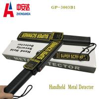 Airport Security Checking Hand Wand Metal Detector With 9V Battery Manufactures