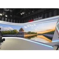 SMD2121 3.91 Indoor High Resolution Led Screen With 500x500 Al Panel Manufactures