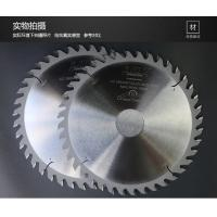 Durable V Groove Circular Saw Blade Sharpen 4.5 Inch TCT With Expansion Slot Manufactures