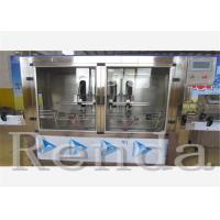 Pet Bottled Linear Type Edible Oil Filling Machines Oil Bottle Capping Machine Manufactures