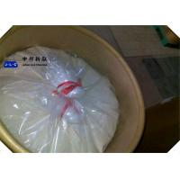 AIBN Blowing Agent For Plastics Cas No 78-67-1 White Crystalline 15-20μM Manufactures
