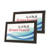 pcap open frame 21.5 Inch Touch Computer- -5C Series-Open touch all-in-one PC