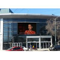 Front Maintenance P6 Outdoor Led Screen Hire , White SMD3535 Led Ads Display Manufactures