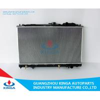 Mitsubishi Galant 1987-1992 Auto Radiator MB356528 / MB356555 Performance Radiators Cooling Manufactures