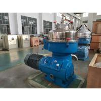 China Laboratory Equipment Centrifugal Filter Separator Continuous Discharge on sale