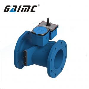 China GUF142 Battery remote reading smart ultrasonic wireless water meter on sale
