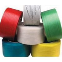 Packing strapping tape (NT-STRAPPING-1500) Manufactures