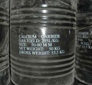 China calcium carbide  on sale