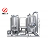 Stainless Steel Micro Beer Brewing Equipment 0.15 - 0.2Mpa Pressure PU Foam Insulation Manufactures
