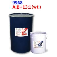 Buy cheap Neutral curing 9968 Polyurethane Adhesive Glue / glass,  stone silicone sealant from wholesalers