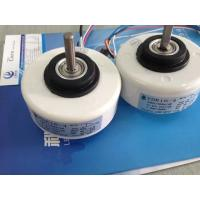 China welling sell split air conditioner fan motor on sale