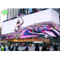 Outside P8 SMD3535 Led Full Color Display RGB LED Screen 3 Years Warrnanty advertising led display screen Manufactures