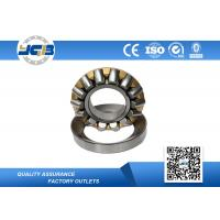 29248 29248E Roller Thrust Bearing ABEC3 Customized For Pre Heater Fans Manufactures
