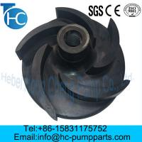 Buy cheap High Efficiency Submerged Pump Accessories Impeller from wholesalers
