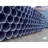 BS Standard ASTM API JIS DIN ERW Steel Pipe SCH80 , ISO BV SGS SONCAP Manufactures