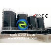 Glass Fused To Steel Bolted Tanks / Biogas Storage Tanks For Plants Manufactures