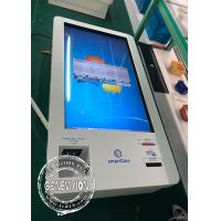 Korea Market 32 Inch Infrared Touch LCD Self Service Kiosk Windows Cash Receiver Payment Kiosk Manufactures
