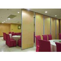 Pair Hinged Sliding Partition Wall For Home Long Durability Steel Track For Conference Rooms