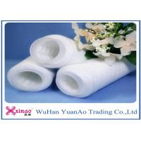 China Virgin And Close Virgin Ring Spun Polyester Yarn for Sewing 20S 30S 40S 50S 60S on sale