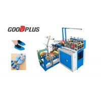 Waterproof Disposable Shoes Cover Making Machine Overshoes Making  Machinery Manufactures