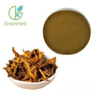 80 Mesh Goldenseal Root Extract Brown Yellow Powder Resistance To Indigenous Microorganisms Manufactures