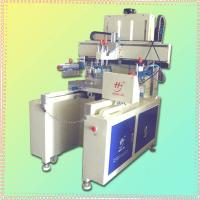 CE Approved Chinese HS-600PX Precise Flatbed Semi-automatic Run-table Screen Printer for Leather and PVC Film