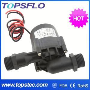TOPSFLO dc centrifugal pump,water pump,food grade beer brewing pump TL-B08H Manufactures