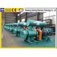 Cement High Static Pressure Blower / Coupling Drive Rotary Roots Blower Manufactures