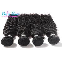 No Shedding Eurasian Virgin Hair Deep Wave Human Hair Extensions Weft Manufactures