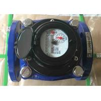 Class B Grey Iron Housing Industrial Water Meter ISO 4064 DN500 IP68 Protection Manufactures