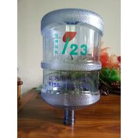 China Best quality 5 gallon sport water bottles on sale