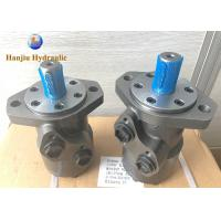 China Hydraulic Winch Part Orbit Hydraulic Motor BMP (25mm/25.4mm Shaft, G1/2 Bsp Port) on sale