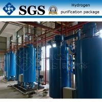 99.9995% Purity Nitrogen Generator Equipment Gas Filtration System Manufactures