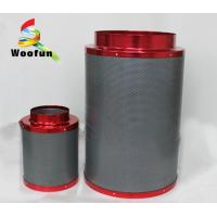 Aluminum 10 Air Carbon Filter For Greenhouse Ventilation 99% Odor Removal Manufactures