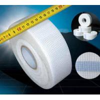 Fiber glass tape Manufactures