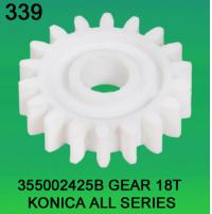 355002425B / 3550 02425B GEAR TEETH-18 FOR KONICA ALL SERIES minilab Manufactures