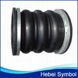 China three ball flanged rubber expansion  joint for adjusting pipe fittings movement on sale
