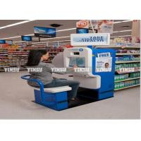 Supermarket Self Service Payment Kiosk Multi - Card Reader 1 Year Warranty Manufactures