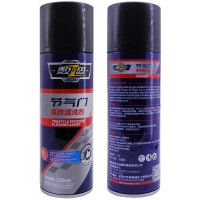 China Automotive Abro Aerosol Fuel Injector Cleaner Spray on sale