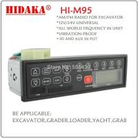 FM AM Auto- store memory USB and SD Change car radio Control lcd excavator radio Manufactures
