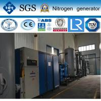 Pressure Swing Adsorption / PSA Nitrogen Generator For Tungsten Power Manufactures