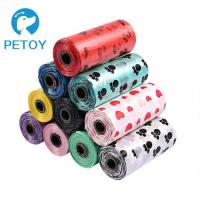Out  Eco Friendly Biodegradable Plastic Poop Bags Pet Waste Disposal Bags Manufactures