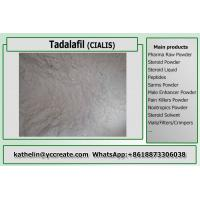 Male Enhacer Raws Tadalafil ( Cialis ) Male Sex Enhance Hormone Increase Male Hormones 171596-29-5 Manufactures