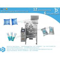China Pure water filling and packing PE bag sachet high speed machine on sale