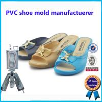 China Steel PVC Shoe Upper Mould  Two Colors 30 - 49 Wide Size Range on sale
